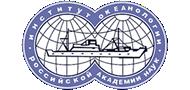 Институт Океанологии