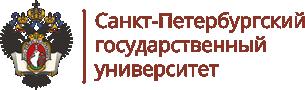 Санкт-Перербургский государственный университет