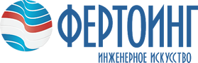 ФЕРТОИНГ